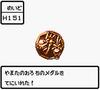 06083016