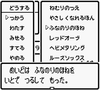 060929_09