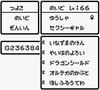 061021_03