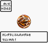 2006073015