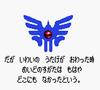 20061130b